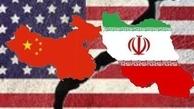 چین : تلاش آمریکا برای تمدید تحریم تسلیحاتی ایران مبنای قانونی ندارد.