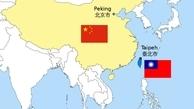 ارتش چین نیروهای ساحلی خود در مجاورت تایوان را تقویت میکند