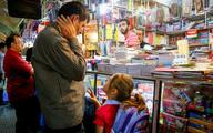 عدم بازگشایی مدارس، کرکره 200 مغازه لوازم التحریر را در شیراز پایین کشید