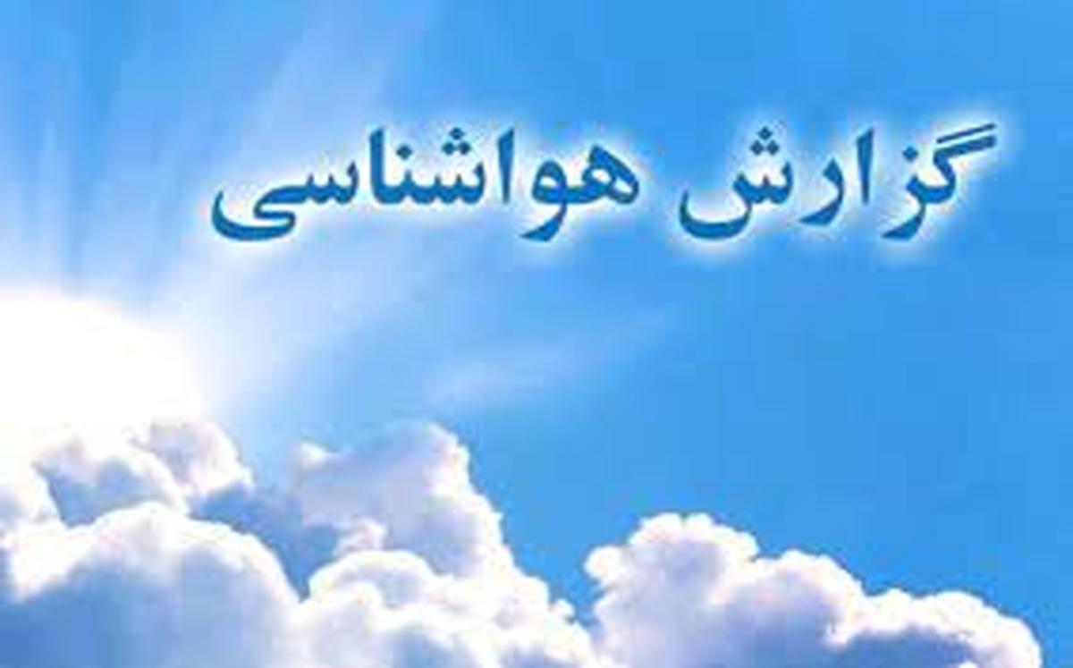 پیش بینی هوای استان تهران طی پنج روز آینده