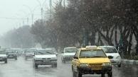 بارش برف و باران از چهارشنبه در استان تهران پیشبینی میشود