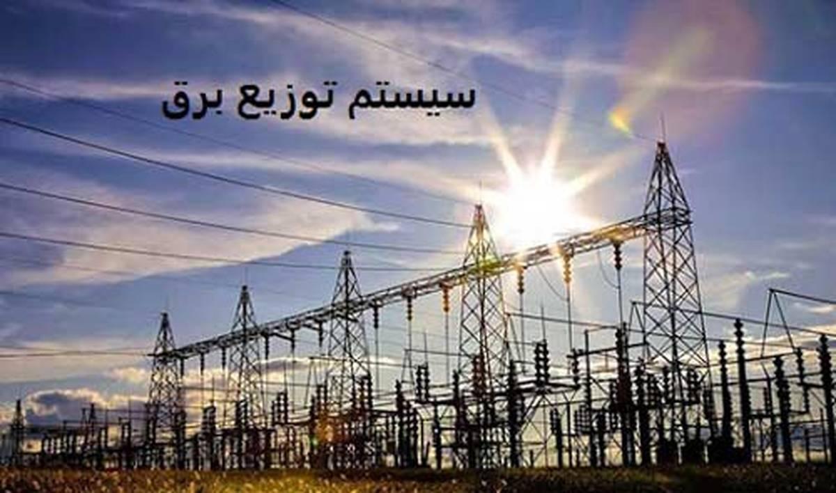 خرابکاری در سیستم توزیع برق     سه متهم دستگیر شدند