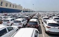 واردات کدام خودروهای ممنوع است ؟