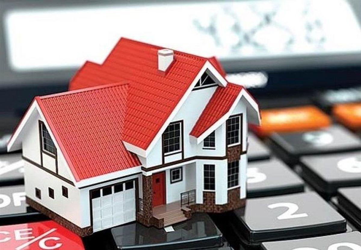 عواقب ثبت نکردن خانه در سامانه املاک+ ویدئو