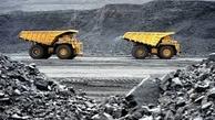 تامین مالی بنگاههای اقتصادی به ویژه صنایع معدنی
