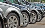 طرح قرعهکشی خودرو با رکورد شگفتانگیز ۸ میلیون نفر ثبتنامکننده