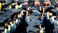 وزارت خارجه در خصوص تسهیل در تردد دانشجویان شاغل به تحصیل در خارج از کشوراطلاعیه جدید صادرکرد