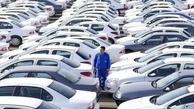 گشتی در بازار خودرو| چرا قیمت خودرو متلاطم است؟