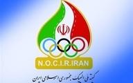 کمیته ملی المپیک قهرمانی تیمملی کشتی فرنگی را تبریک گفت