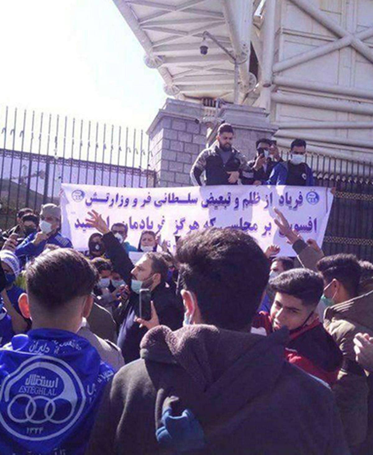 حاشیه های استقلال تمامی ندارد  این بار تجمع هواداران استقلال مقابل مجلس+ عکس