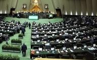 آملی لاریجانی و علی لاریجانی در مراسم تحلیف رئیسی حضور ندارند