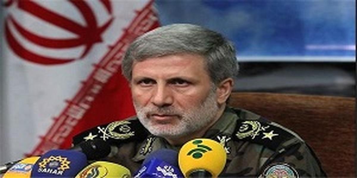 ایران بزرگترین قربانی مین