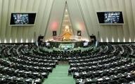تصویب طرح اقدام راهبردی برای لغو تحریمها و صیانت از منافع ملت ایران در مجلس