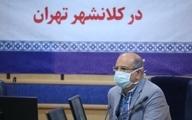 وضعیت  شیوع کرونا در تهران بسیارنگران کننده است