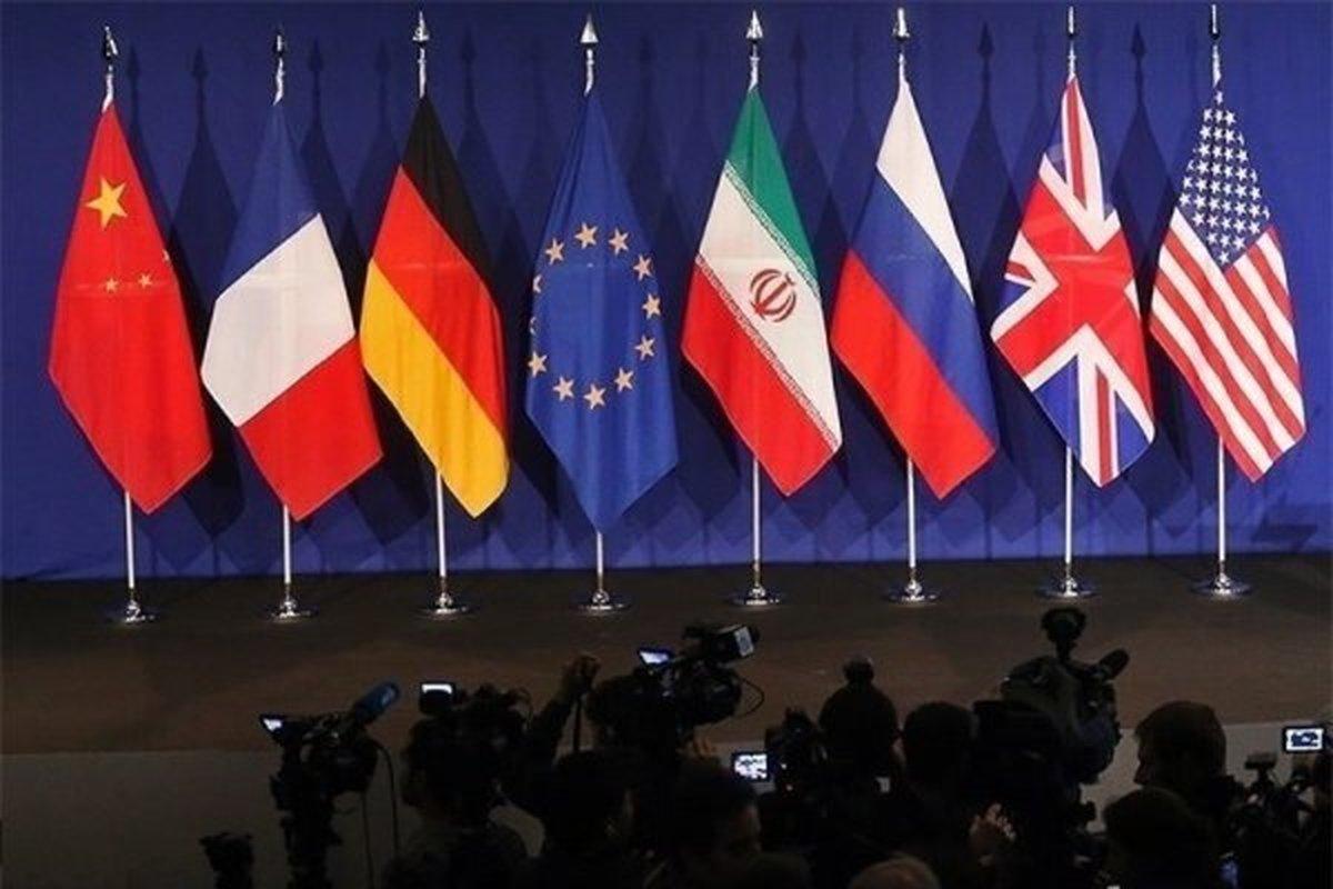 دور هفتم مذاکرات هسته ای در دولت آینده ایران برگزار می شود