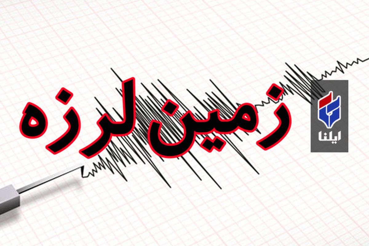زلزله در بازرگان