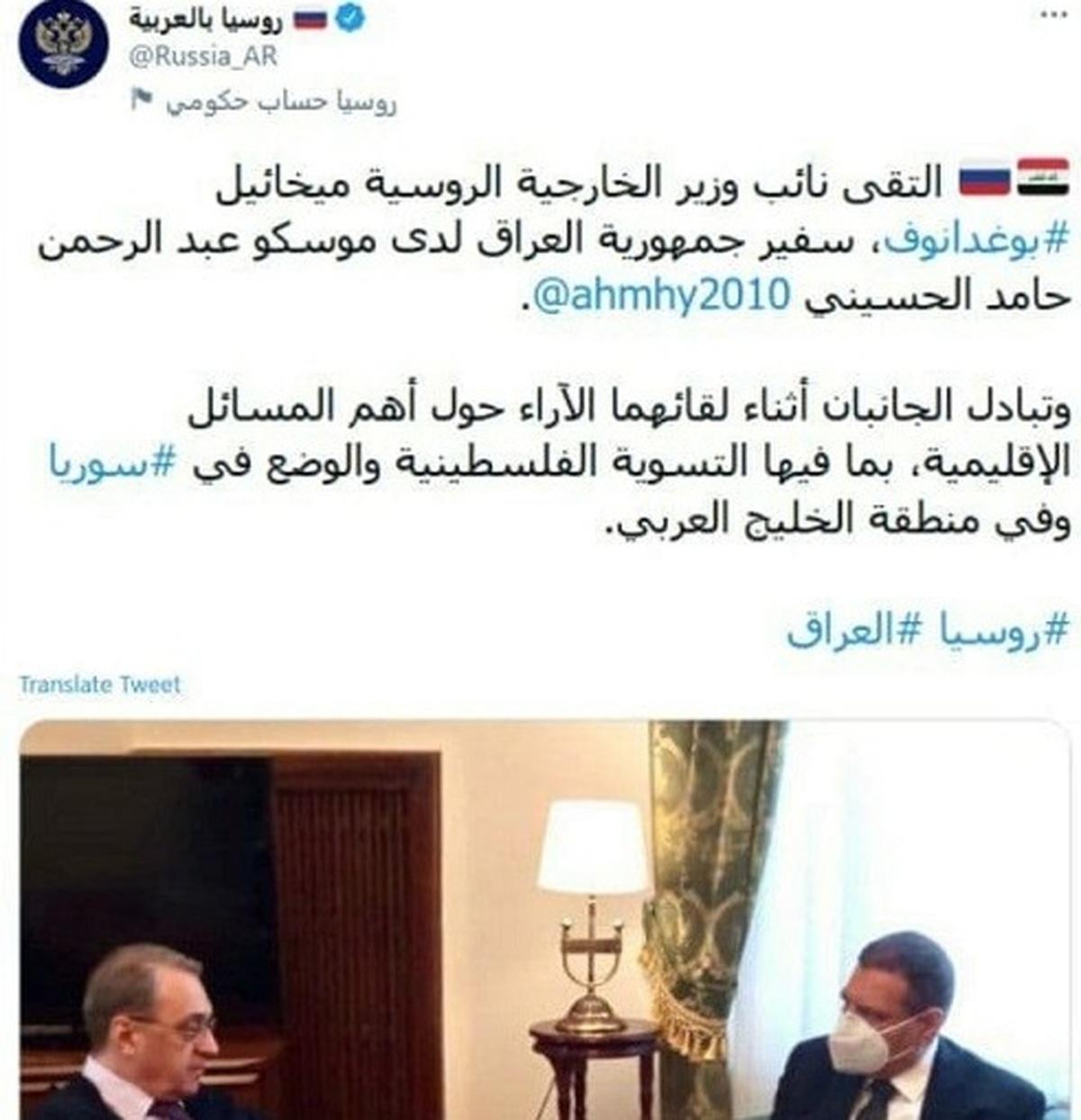 نام خلیج فارس جعل شد| وزارت خارجه روسیه نام خلیج فارس را جعلی کرد.
