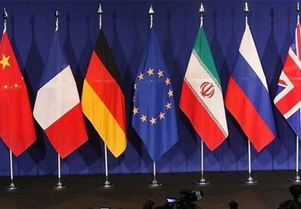 اتمام حجت قبل از نشست سهشنبه | تأکید بر شروط ایران برای بازگشت به تعهدات برجامی