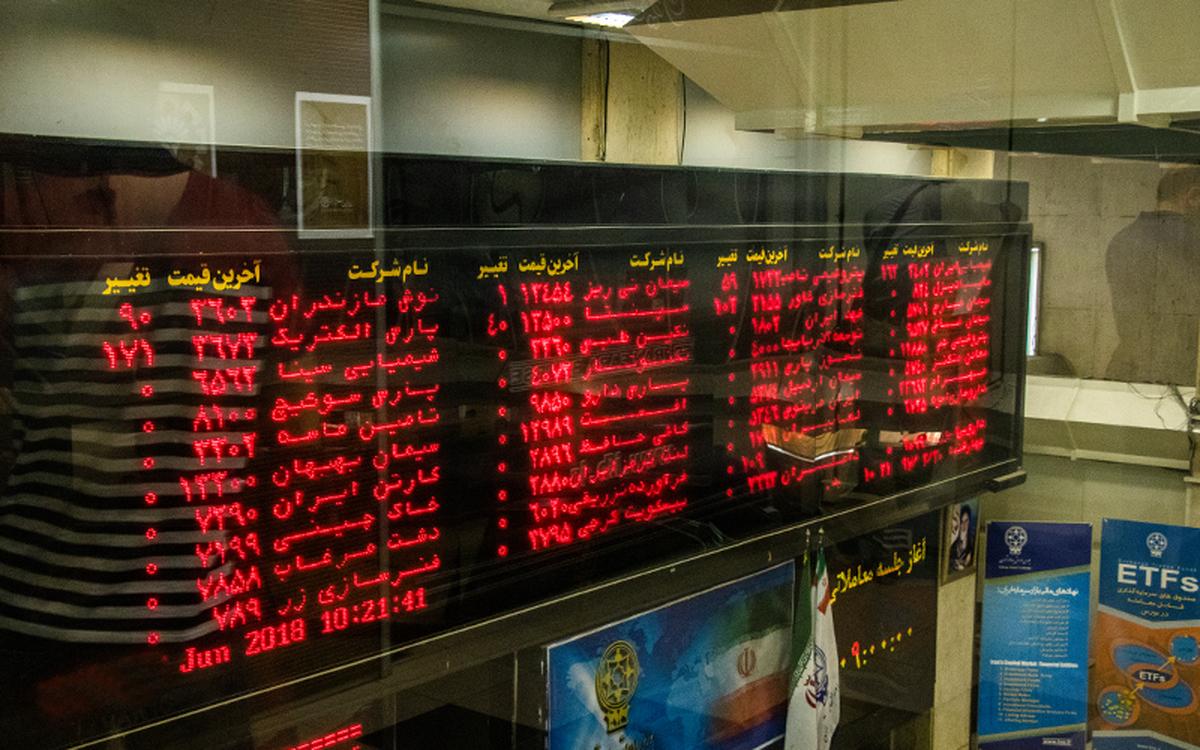 فروردین سرد بورس تهران   سیر قهقرایی اعداد در بازار سهام ادامه دارد