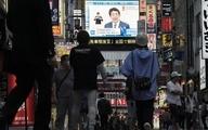 لغو وضعیت اضطراری در پایتخت ژاپن