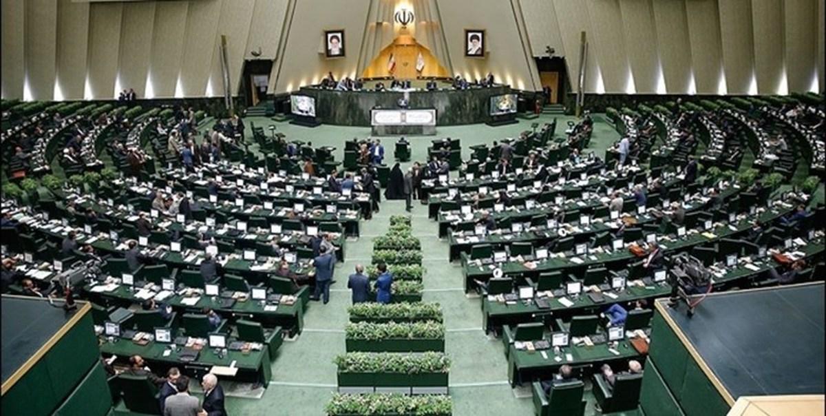 حیاط خلوت نمایندگان مجلس