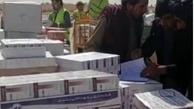 امروز هشتمین محموله کمکهای ایران وارد «قندوز» شد