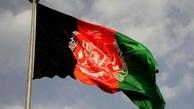 آینده افغانستان؛ روسیه یا آمریکا؟