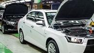 پژو ۲۰۰۸ تنها خودرو ۵ ستاره  ۵ خودرو ۴ ستاره و ۱۶ خودرو سه ستاره شدهاند