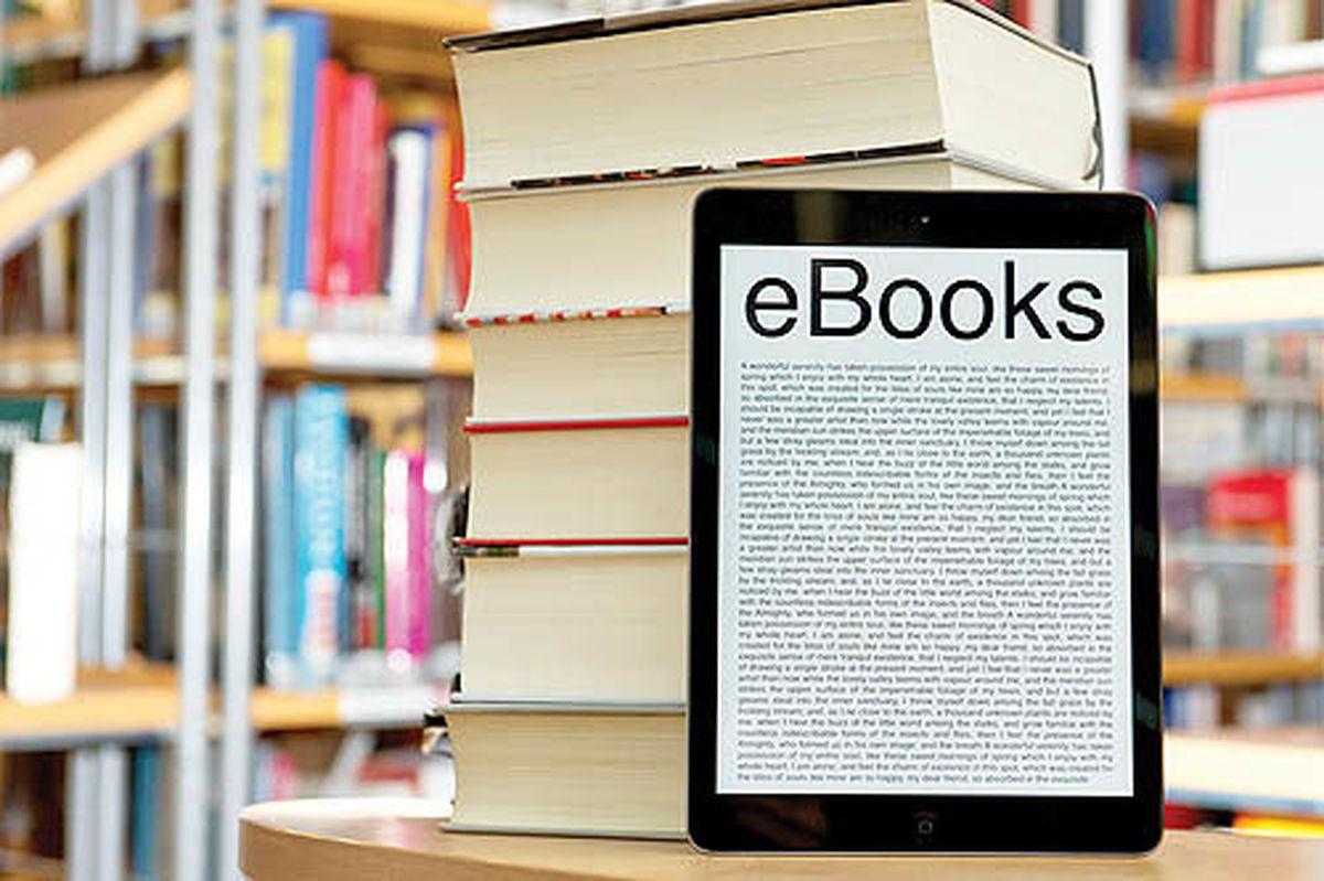 پوستاندازی صنعت نشر پساز کرونا   آمارها بازار ۶۵ میلیارد دلاری برای کتابهای دیجیتالی پیشبینی میکنند