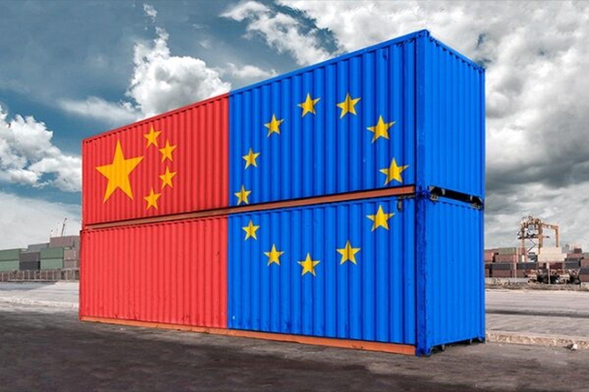 تحریرم| اتحادیه اروپا چین را تحریم کرد