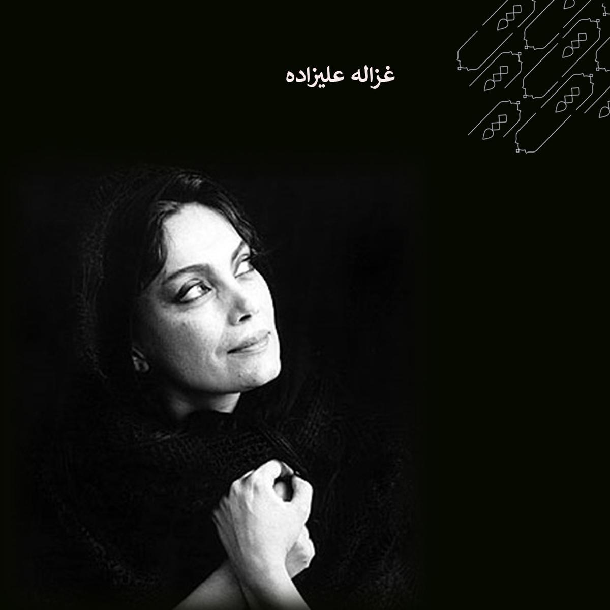 آدمهای پساکودتا   چهارراه غزاله علیزاده به روایت احمد غلامی و علی خدایی