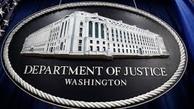 شهروند ایرانی به دلیل نقض تحریمها در دادگاه آمریکایی متهم شد