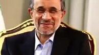 اولین واکنش محمود احمدی نژاد به نتیجه انتخابات