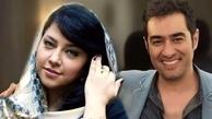 اعتراف تلخ شهاب حسینی درباره زندگی مشترکش