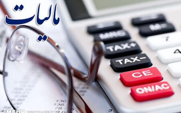 اعلام زمان اجرای قانون مالیات خودروها و خانههای لوکس| اجرای قانون مالیات خودروها و خانه های لوکس کی است؟