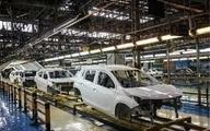 قرائت گزارش تفحص از علل ناکارآمدی خودروسازان در مجلس+ متن گزارش