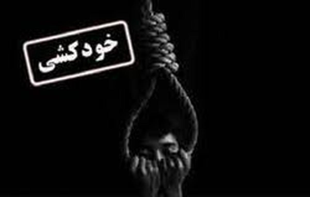 خودکشی  |   بیش از ۴۰۰ مورد اقدام به خودکشی در میان کودکان تونسی