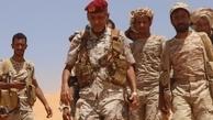دولت |  یکی از فرماندهان ارشد ائتلاف سعودی در مأرب کشته شد