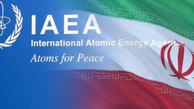 انرژی اتمی   |    آژانس بینالمللی انرژی اتمی امروز گزارش خود درباره ایران را منتشرکرد
