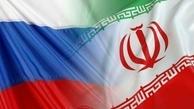 روسیه: ۱۰ شرکت روسی به دلیل همکاری با ایران تحریم هستند    امیدواریم با بازگشت آمریکا به برجام این تحریمها رفع شود