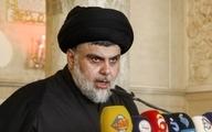 واکنش مقتدی صدر به برافراشته شدن پرچم همجنسگرایان در عراق توسط اتحادیه اروپا