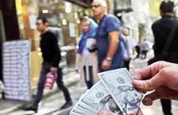 مردم برای فروش دلار هجوم آوردند