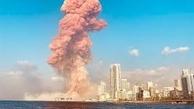 انفجار  |  نفتکش یونانی در سواحل عربستان هدف انفجار مین قرار گرفت.