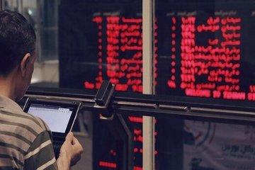 بررسی تاثیر شیوع کرونا بر رشد سهام برخی شرکتها