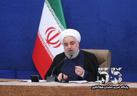 روحانی: شرکتهای سرمایهگذاری منظم به سهام داران گزارش دهند