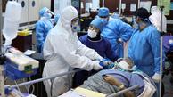 توکلی: میزان بستری های کرونایی در تهران به ۱۰ هزار نفر رسید    احتمال برپایی بیمارستان صحرایی