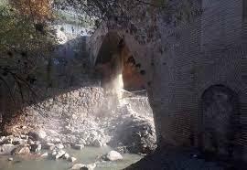 پل تاریخی کرج در فراموشی