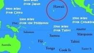 پمپئو /پمپئو با مقامهای چین در هاوایی دیدار میکند