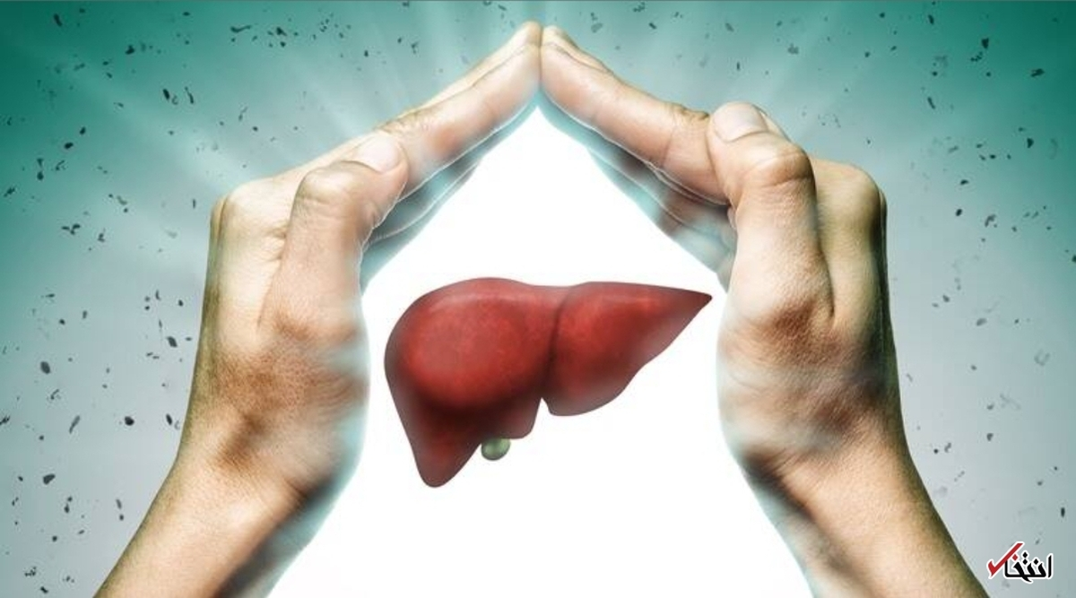 رژیم غذایی برای بیماری کبد چرب