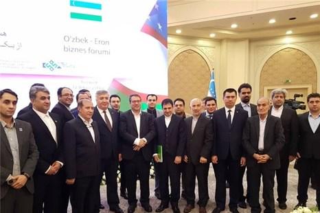 اعلام آمادگی ایران برای مشارکت در طرح کریدور ۵ جانبه قزاقستان، ازبکستان، ترکمنستان، ایران و عمان